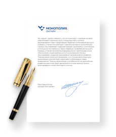Sign a cooperation agreement