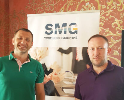 Prospects and challenges of the gas station market: MONOPOLY Group of Companies experts participated in «SMG - Successful Development» forum